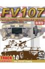 Kit in plastica accessori AF35294