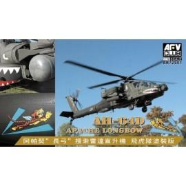 Kit in plastica aerei AR72S01