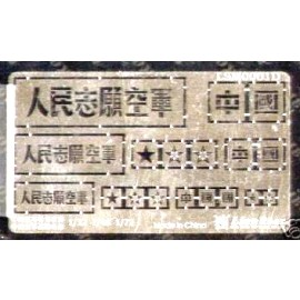 Accessori LSM001D